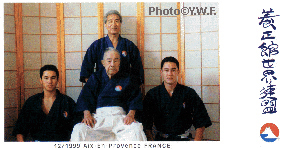 The Mochizuki family - Three generations of Masters